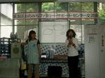 No.3-famisapokouryu_2.JPG